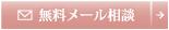 inq_link_bt